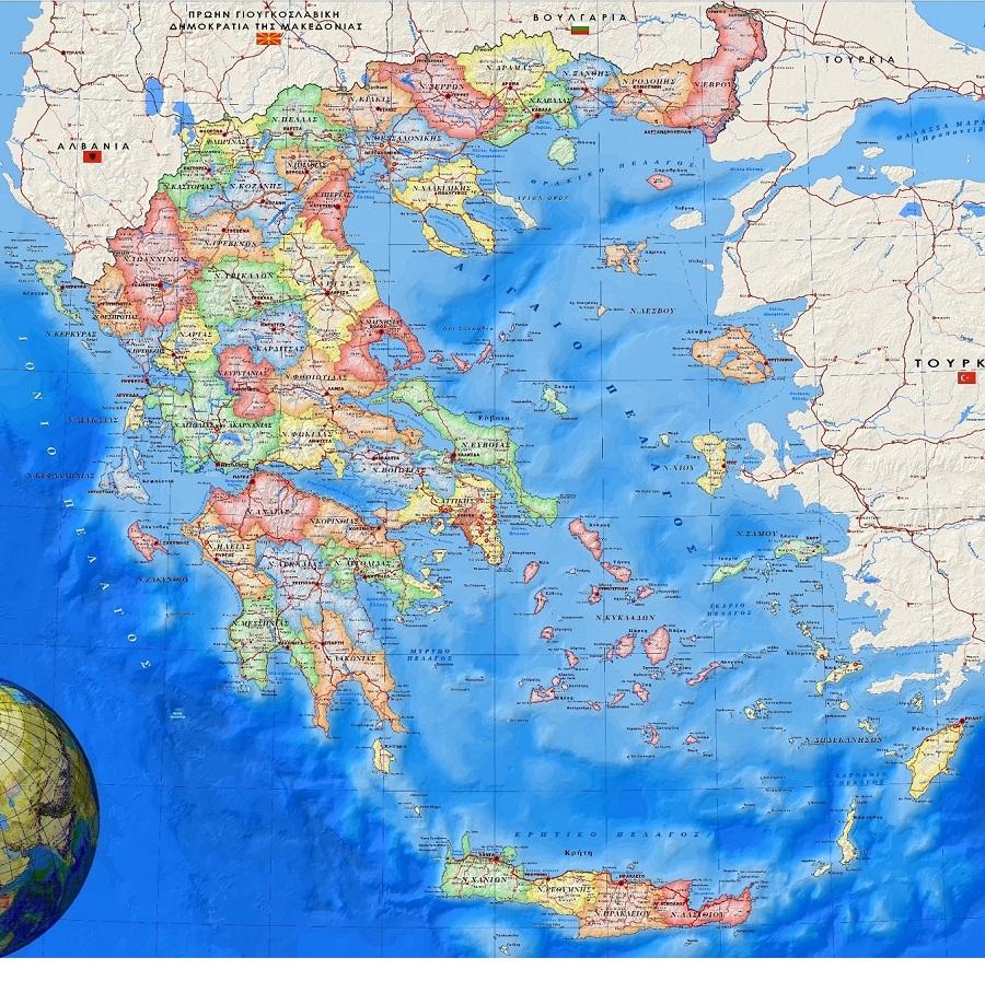 Hellas Map
